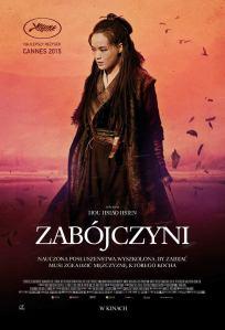 "Polski plakat ""Zabójczyni"", facebook.com/GutekFilm"